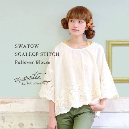 Embroidery punching expressed race t-shirt and three-quarter sleeves / 7 min / sleeves swathed embroidery, loose cover and short-length cotton gauze and cotton 100% ◆ Zootie ( ズーティー ): only! スワトースカラップステッチプル blouse