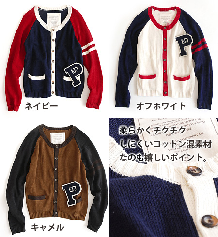 Colorful color scheme, ON the big alphabetwappen's V Neck Cardigan! / cotton knit / long sleeve / busboy/Pocket/ladies ◆ rivet and surge ( rivet & surge ): fluffy P badge brooch baikalaraglan knit Cardigan