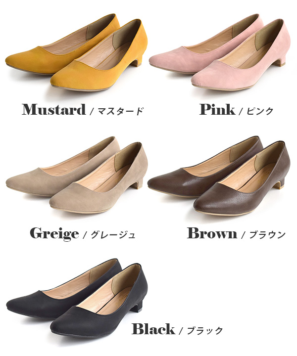 Pumps ♪ Lady's shoes casual shoes low heel ◆ zootie (zoo tea) which only pumps purple / strawberry small size charms slightly: Macaroons mousse leather pumps [pointed toe]