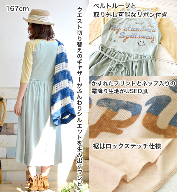 Leg effect x portrait effect excellent gathers switch 7-sleeve sweater dress! With West bow cutsawwampi the remake the casual T ◆ w closet (double closet): West gather Maxi-length Raglan T shirt dress