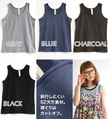 Sleeveless cut-and-sew Lady's tops cotton cotton 100% pretty fashion inner tops ◆ zootie (zoo tea) which it is hard to skew while there is M/L elasticity: SZ T-cloth tank top