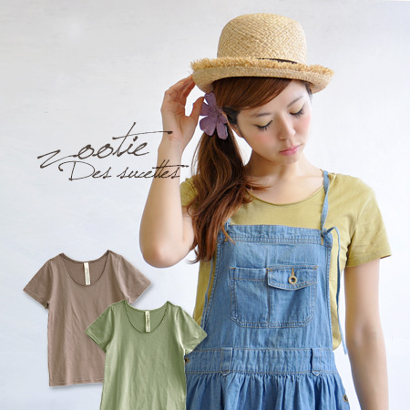 M/L. The plain fabric cut-and-sew which it is hard to skew while being elastic. Lady's short-sleeved T-shirt cotton cotton 100% of ten colors of abundant development pretty fashion inner tops mail order Rakuten ◆ zootie (zoo tea): SZ T-cloth cut-and-sew