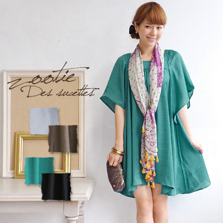 Dress in shiny satin fabric! Glamorous wedding reception party, including promising レディワンピース / square neck and flare sleeves and plain and spring dress ◆ Zootie ( ズーティー ): マットサテンバタフライスリーブワン piece