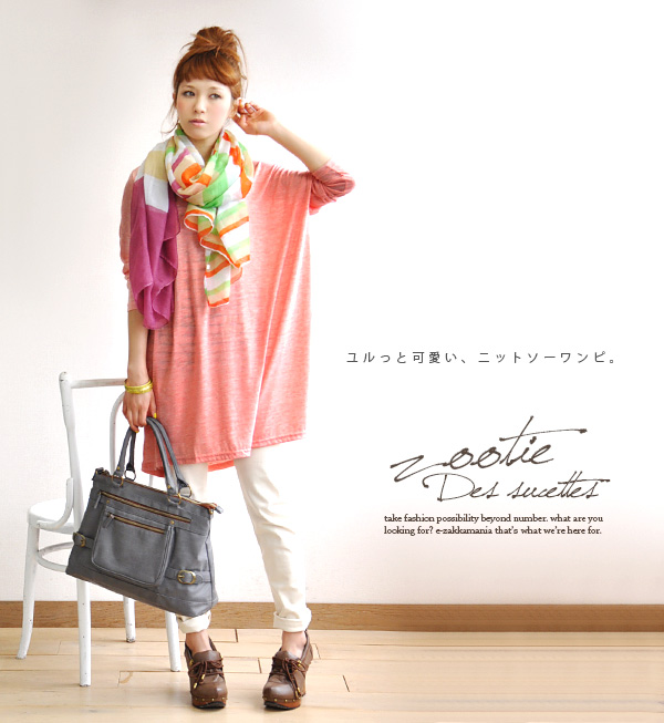 Clean sleeve made of gentle moderate ニットソー fabrics, and draped with plenty of wide width deformation one-piece / plain / simple / tunic / spring dress ◆ Zootie ( ズーティー ): モルティーモモンガドロップショルダーワン piece