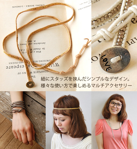 The ethnic accessories which become the long necklace in the bracelet which crossed string X silver beads. It is ◎ / bracelet ◆ LOVE plate studs Coe doma Lucia habit Sally for & blogger style coordinates celebrity-like with a texture with full of a f