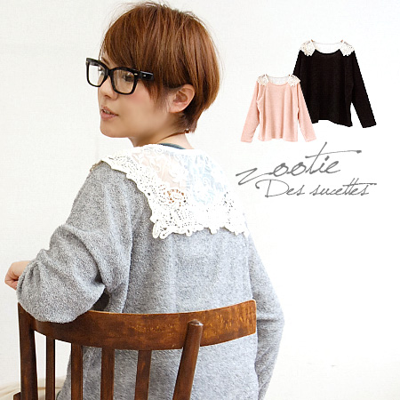 Fluffy boobs and gentle wear a soft fluffy sweet shoulder race switching material! more! and wears comfortably loose sizing long-sleeved shirt and pullover / tunic / ladies ◆ Zootie ( ズーティー ): セーラーレースショルダーパイルニットソー