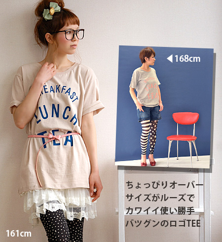 The long T-shirt of the adult woman. Tops ◆ zootie (zoo tea) which size ◎ English letter print-ready short sleeves cut-and-sew has a cute relaxedly which dresses oversize well: LUNCH TEA logo T-shirt tunic