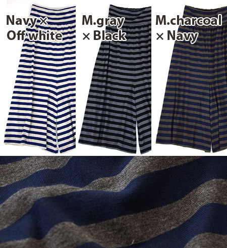 The horizontal stripe T-cloth wide underwear which can fully enjoy a feeling of flare such as the skirt! 2WAY specifications ♪ / スカンツ / all-in-one ◆ shirring waist 2WAY baggy pants [horizontal stripe] which are worn as both flare underwear and raise of w