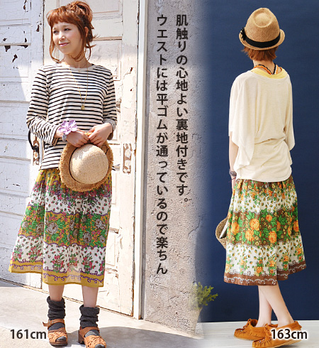 The easiness of midi length whole pattern long skirt ♪ harvest & manageability of Indian 100-percent-cotton material fascinated by the floral design print of nostalgic coloration & touch is ◎ / knee length ◆ classical flower border cotton midiski