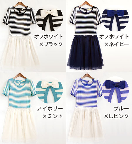 But Wcloset seems to be the stripes CUTE ♪ switch one-piece with code t-shirt with tulle lace skirt, knee / knee-length ◆ w closet ( ダブルクローゼット ): border x チュールスカートドッキングワン piece [sleeve]
