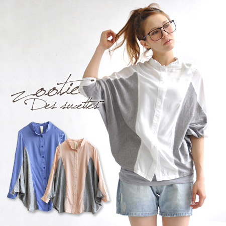 Different material substitution in the 'bicolor'. Through your sleeves sewn material switched from bodice side incorporates two major word of the trend, Womens blouse long sleeve solid color / variant ◆ Zootie ( SETI ): cut & sew switch stand col