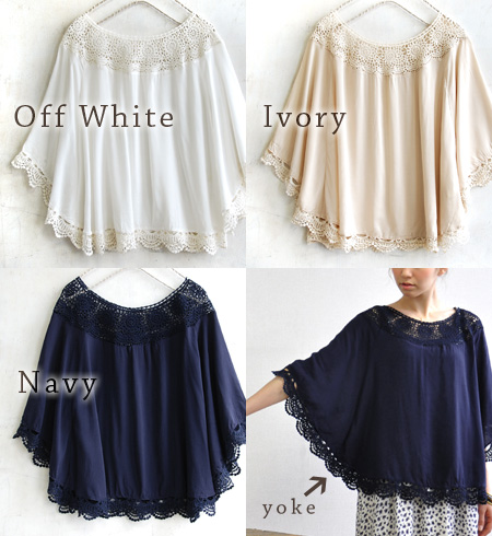 Loose like a poncho of Dolman sleeve blouse. Deformation switches at the top and hem loosely Clocher, enjoy the sense of sheer body nor the race プルオーバーシャツ / women's / solid color ◆ Zootie ( ズーティー ): フィーユレーストリミングポンチョ blouse