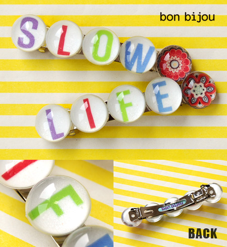 new message from bonbijou 'SLOW', 'LIFE'. Popular design confined to colorful acrylic NEW version / candy / English /BB129 ◆ bon bijou ( ボンビジュー ): アルファベットキャンディメッセージバレッタ [pastel]