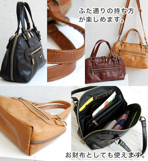 Put card pockets and purses as long wallet to organize tidy well attended and zipper pockets, perfect for minihandbag. Slanted seat Pochette BAG diagonally over / ladies ◆ special! Classic 2-WAY wallet bag [A]