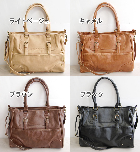 A Dekiru Onna atmosphere! Large square type BAG with twin belt handle longer feminine impression. With a detachable shoulder tied also obliquely ◎ / women's / bag / bag / bag /BAG / diagonal, ◆ ☆ sale ☆ Domaine 2-WAY bag, one limited to 1.""