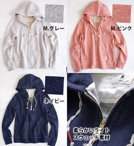 A tender sweat shirt is light outerwear with the food of the basic silhouette along the body softly. Haori / long sleeves / plain fabric / Lady's ◆ gauze fleece pile sweat shirt zip up parka excellent at easy comfort to be able to put on anywhere anytime