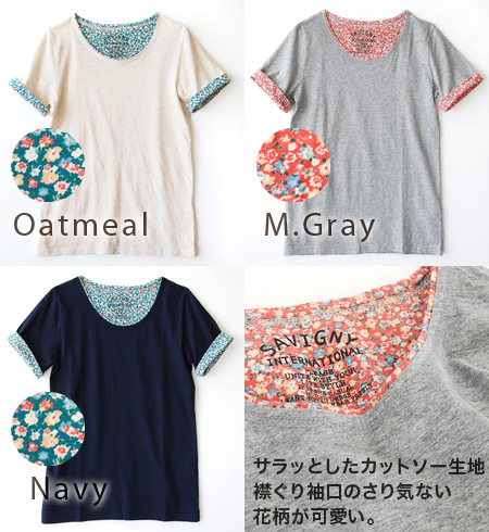 The floral design that is well acquainted with the simple short-sleeved cut-and-sew of the silhouette like the girl for an instant. Accent ♪ is compact a casual vivid pattern to peep at from a neckline and the cuffs; is sizing /Tee/ Lady's ◆ petit flower