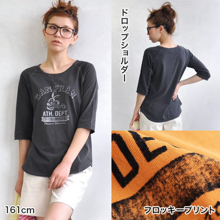 The casual print of a running rabbit! Lady's Tee of a feeling of moderate size. Is soft; is 100-percent-cotton; as for the comfort ◎ / rabbit / half-length sleeves / three-quarter sleeves / cut-and-sew / Lady's ◆ KRIFF MAYER (Cliff Meyer): SAN FRAN rabbi