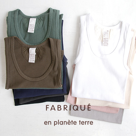 A popular original Texas cotton rib material. Product made in constant seller u-tank plain fabric cotton 100% 08321059 Japan ◆ FABRIQUE en planete terre (ファブリケアンプラネテール) U neck rib tube tank top which lengthens exquisitely while fitting it