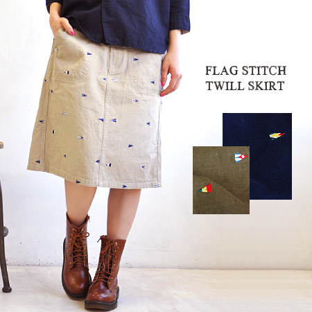 Small flag pattern embroidered ♪ trapezoid skirt in drifting work feeling slightly Twill material combination of pattern design easy-to-dress. West is fun behind the rubber Chin specifications • length and knee-length and knee-length / MIDI ◆ miniflagste