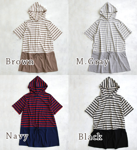 Complete code in one piece. Border pattern short sleeve パーカーカットソー x ブラウジングドッキングワン piece / spring dress solid color skirt ◆ ボーダードロースト ring skirt switching dress with hood