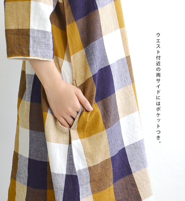 Knee-length rolled eyes coarse cotton gauze, one piece. And gentle dough W gauze material gentle to check the different pattern sides ◎ / cotton 100% / knee-length and sleeve ◆ ピクニックラージブロックチェックダブルガーゼワン piece