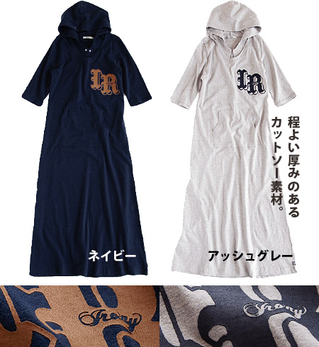 Parkermaxiwan piece made of sweat like thick cut and sewn fabric. Chest logo, point ♪ too casual U neck neckline ◎ / half sleeves /I.R long op/08-12sh-06 ◆ irony (irony):I.R hooded long one piece