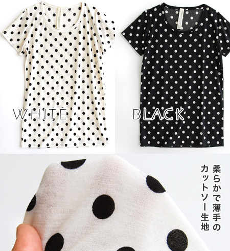 Simple polka dot pattern Tee without the extra detail: short sleeve, large neckline, width etc along the body nicely. Easy to use-out Inn in a feminine silhouette! / Short sleeve / shirt / ladies ◆ zootie (SETI): honed at T shirt