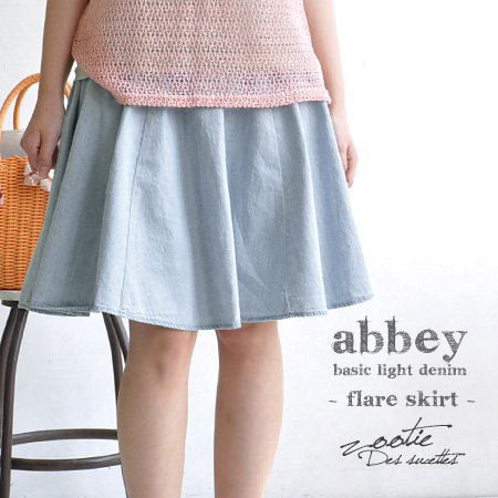 Circular skirt of the stylish discoloration light ounce denim which greatly opens in spite of being waviness. I am proud of flare of six pieces of bush clover using a good cloth! / knee-length / knee length / midi length /fs3gm ◆ Zootie (zoo tea): Abie l