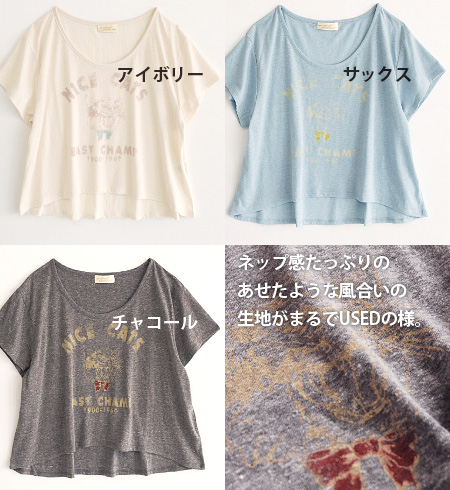 Is cat-Chan printing faded like a distressed Tee ♪ in present-day silhouette of a drop shoulder & short-length dress casual style short sleeve shirt pullover / cat / cat / cat ◆ w closet ( doubleklosett ): nice CATS slovenec p short T shirt