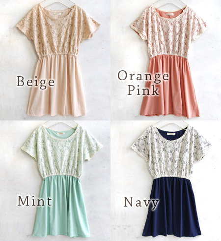 Different material switch one-piece design was wearing the lace to the top part. The West gathered with rubber wear fun Chin & naturally sharp silhouette / short sleeve / spring dress ◆ レースレイヤード top West switching one piece