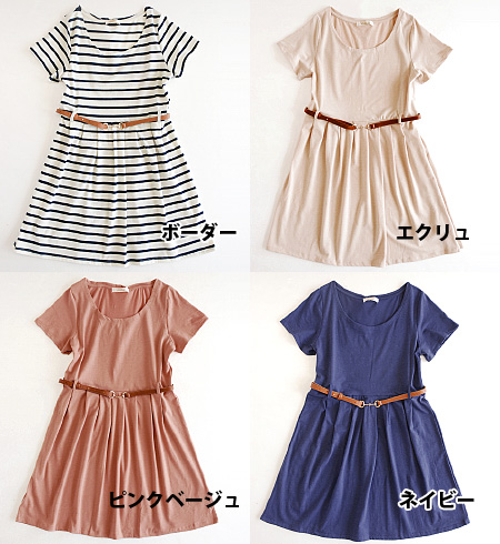 Cute adult West switch one-piece. Short sleeve dress in feminine waist look and cut. Mature in the soft and stretchy fabric silhouette ◎ / mini ◆ slim belt with Loretta West switching one piece [sleeve]