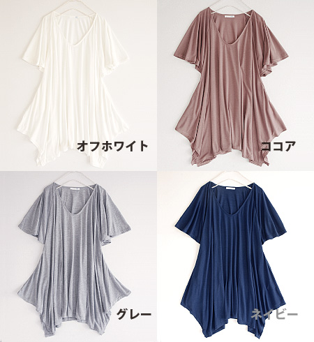Draped with the so-called boobs and deformation of the atmosphere the line's unique wide silhouette short-sleeved tunic. In the softer material along the clear skin without knowing 着膨れ! / solid / women 's/t shirt / spring dress ◆ スクエアヘムフレアスリーブワン piece