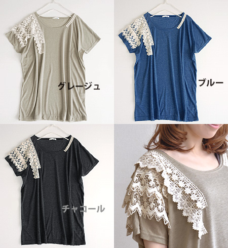 An oversized lace casual lace tape line. Very wide silhouette whas increase the asymmetric design of the deformation dress / short sleeve / plain ◆ アシンメトリーショルダーティアードレースドルマンワン piece from cotton lace.