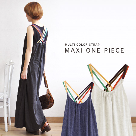 Camisolemaxiwan pieces of colorful straps became a triple. HAPPY design simple body shone brightly coloured rainbow color strap. Along the body moderately soft sew! And sleeveless ◆ レインボーバッククロスストラップマキシ 1 piece tank