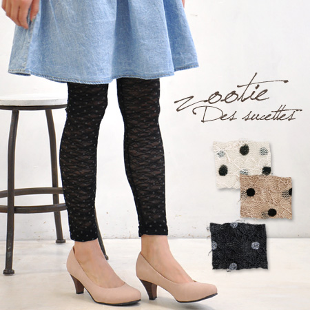 A very slim smart line! Sheer total total race & dot pattern painted plenty of spats. Almost non-stretchable material / footwear / socks ◆ Zootie ( ズーティー ): フロッキードットフラワーレースレギンス