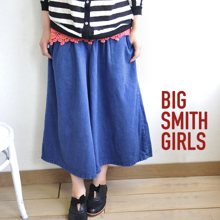 Unique cotton linen denim ナチュラルバギー pants. Flared Maxi skirt to shame the proud / jeans / スカンツ / long Culottes /BSG-300 ◆ BIG SMITH GIRLS ( ビッグスミスガールズ ): cotton linen デニムクロップドワイド tuck pants