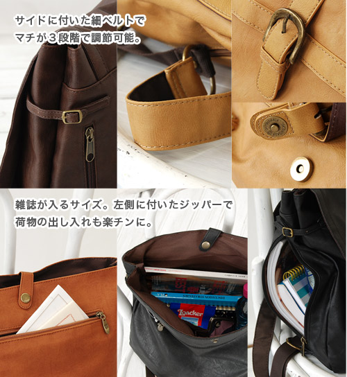 The rounded form looks great! H-ショルダーリュック take in too casual a wide range of cod in leather material, hard to slip the shoulder! Out from the side while large put can be a functional! / bag / faux leather ◆ パウンドフラップリュック suck