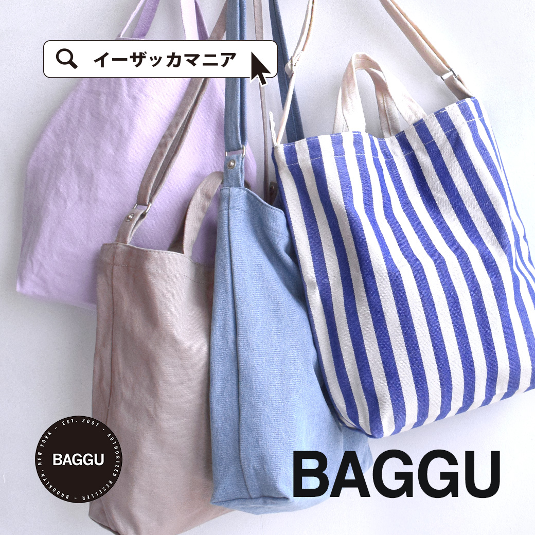The unisex shoulder bag of the shoulder bag cotton canvas material! Tote bag parent and child pair A4 commuting attending school canvas canvas size grain duck bag parent and child are of Mothers bag at ◎ レディースメンズサコッシュ bag bias; ◆ BAGGU (バグゥ): DUCK BAG