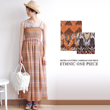 e9f73a7e98 Aerie chiffon material lively ethnic print Maxi dresses. Wide shirring  rubber design firm fit in the chest. Adjust the adjustable, detachable  shoulder tied ...