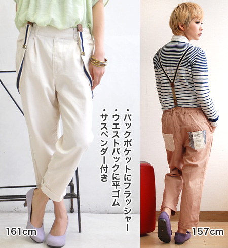 Reasonable room and feeling a little short because the exquisite length adult relaxation! its pants and solid color ◆ rivet and surge×Zootie ( rivet & surge × ズーティー ): クレイジーパッチポケットコットンツイルテーパード pants with suspenders