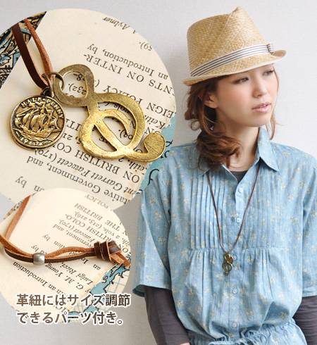 The long necklace of the G clef to enjoy in the color みと feel of a material such as the antique. The size parts which can regulate are let go through by a string; the adjustment of the length is freedom, too! / music / music ◆ Zootie (zoo tea): トレブルクレフ l
