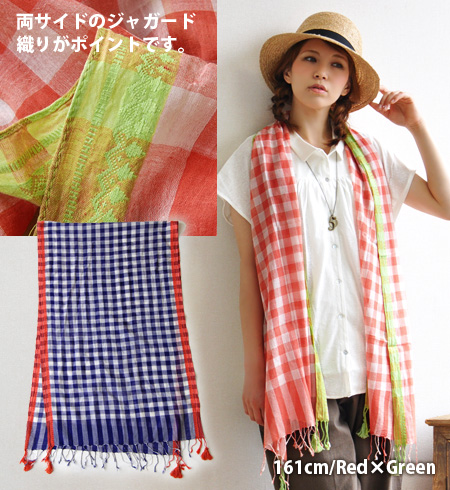 An entering embroidery color line is the gingham checked pattern light stole of the accent. The embroidery cotton material that the breathability is good for comfortable feel. It is ◎◆ embroidery gingham check tassel fringe stall for ultraviolet rays UV