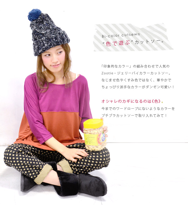 Loose dropped shoulder sleeve T-shirt Lady's tops pullover three-quarter sleeves transformation plain fabric spacious ◆ zootie (zoo tea) which パキッ and a color shine in: ☆☆ Jerry by colored races Le Mans cut-and-sew during the event