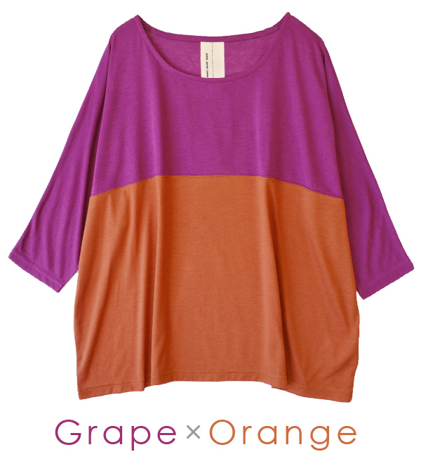 Loose dropped shoulder sleeve T-shirt Lady's tops pullover three-quarter sleeves transformation plain fabric spacious ◆ zootie (zoo tea) which パキッ and a color shine in [during up to 15% of OFF coupon distribution to be usable to all articles]: Jerry by c