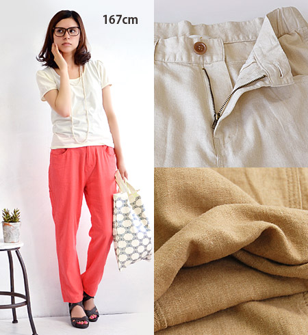 Hemp fabric is more silhouette Yul! and! beautiful easy to rollup order a to dress ◎ / women's / wide pants and its ◆ w closet ( ダブルクローゼット ): レーヨンリネンボーイフレンドイージー pants
