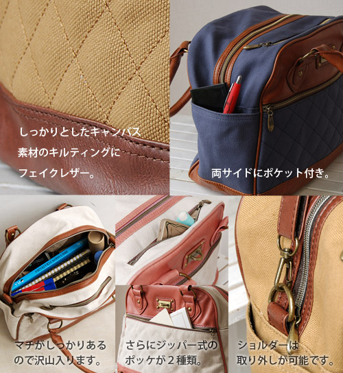 Because a canvas kilt X fake leather color is with the shoulder string that the handbag ♪ disassembly that an adult is casual is possible; as a diagonal credit pochette ◎ / shoulder bag / 合皮 / by color / two ton / combination color ◆ quilting canvas 2WAY