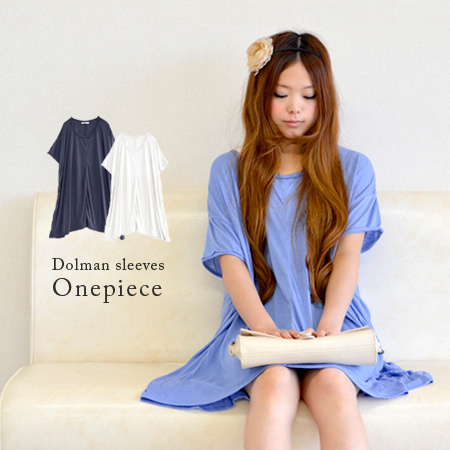 Perched with small sleeves. Draped with the so-called boobs and atmosphere unique deformation tunic. In the softer material along the clear skin without knowing 着膨れ! / short sleeve / solid / women 's/t shirt / spring dress ◆ ブルックドレープドルマンワン piece