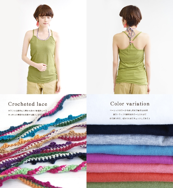 Accessories are the ribbon which I tied up to the decollete which is not necessary, and a back figure is cute, too! Camisole no sleeve cut-and-sew inner ◆ colorful Cloche halterneck SZ T-cloth camisole with the key knitting Halter string which there is h