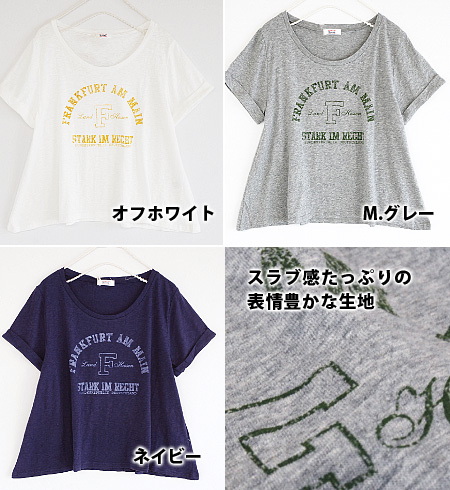 Short sleeves Tee with the English letter logo that is casual to cloth for T-cloth with full of a feeling of ◎ Slav who is easy to use shortish length for width of the body relaxedly. ♪ / Lady's ◆ FRANKFURT logo short slab T-shirt proud of the wide silho
